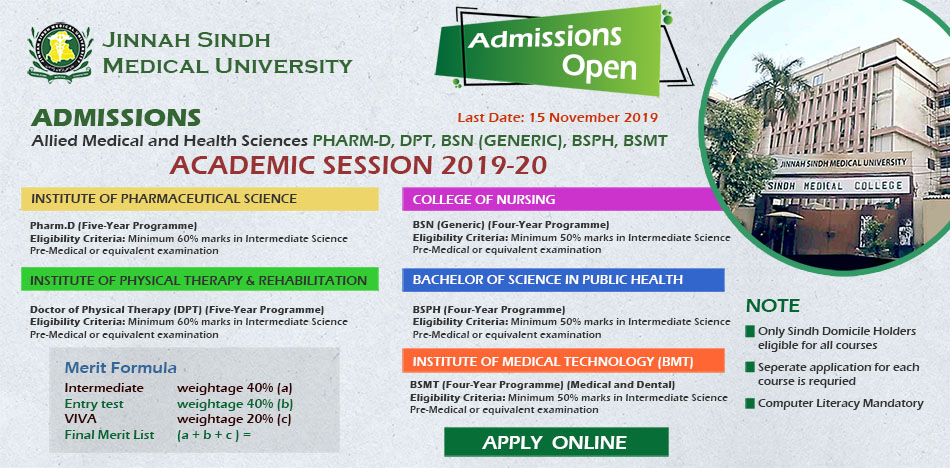 Jinnah Sindh Medical University Online Admission 2019-20 Form