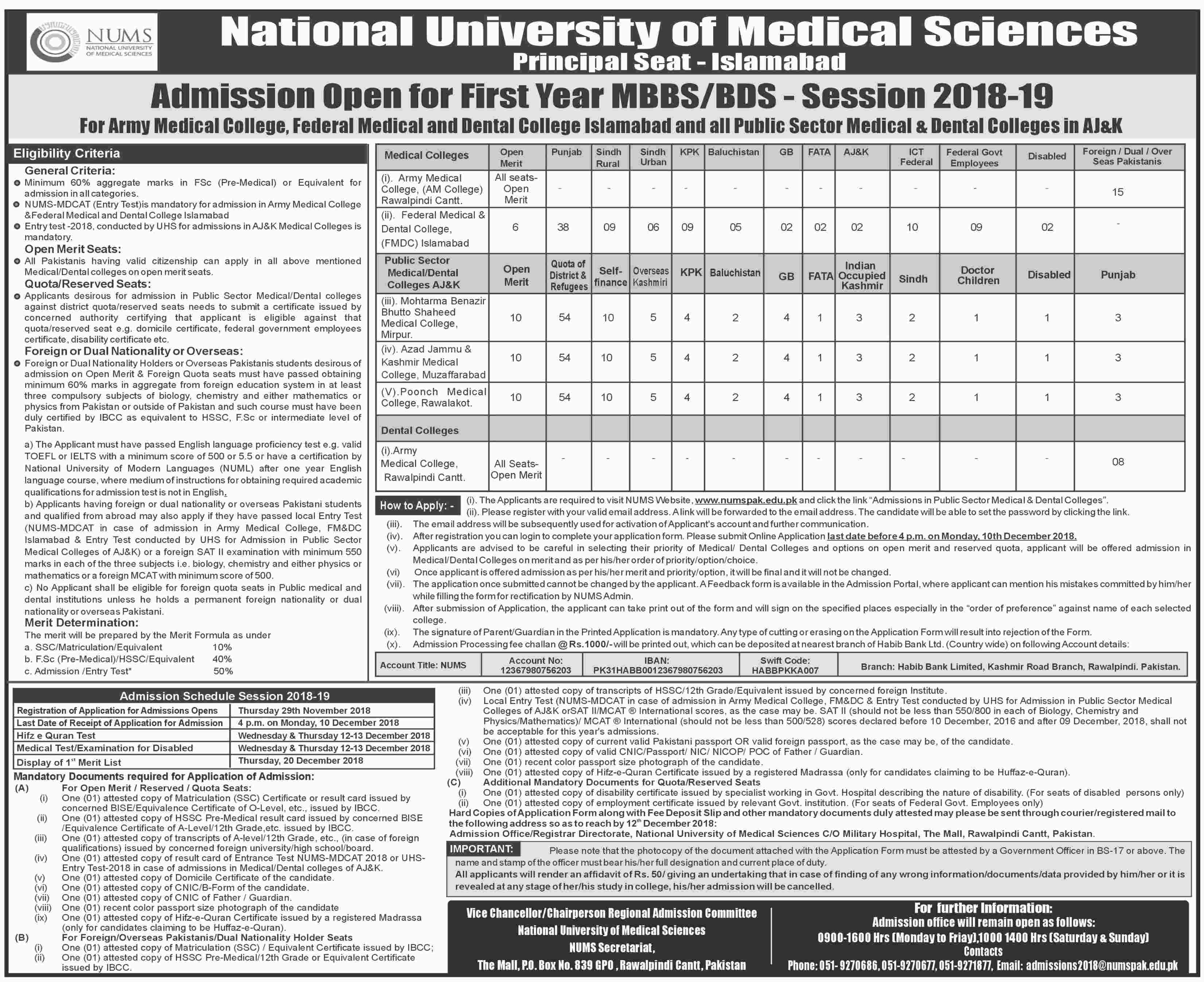 NUMS MBBS BDS Admission Open Session 2018-19