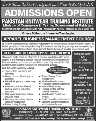Pakistan Knitwear Training Institute Admissions 2018