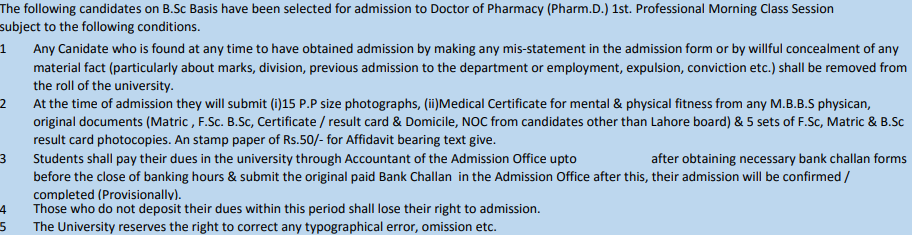 Punjab University Merit List Pharm D 2018