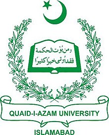 Quaid E Azam University Merit List 2019 Undergraduate