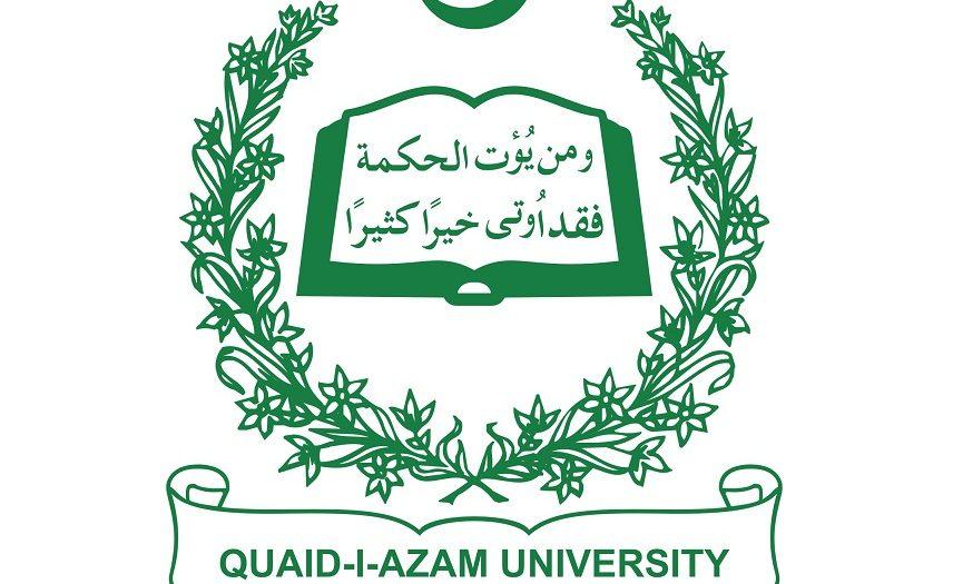 Quaid E Azam University Pharm D Admission 2018 Form Last Date