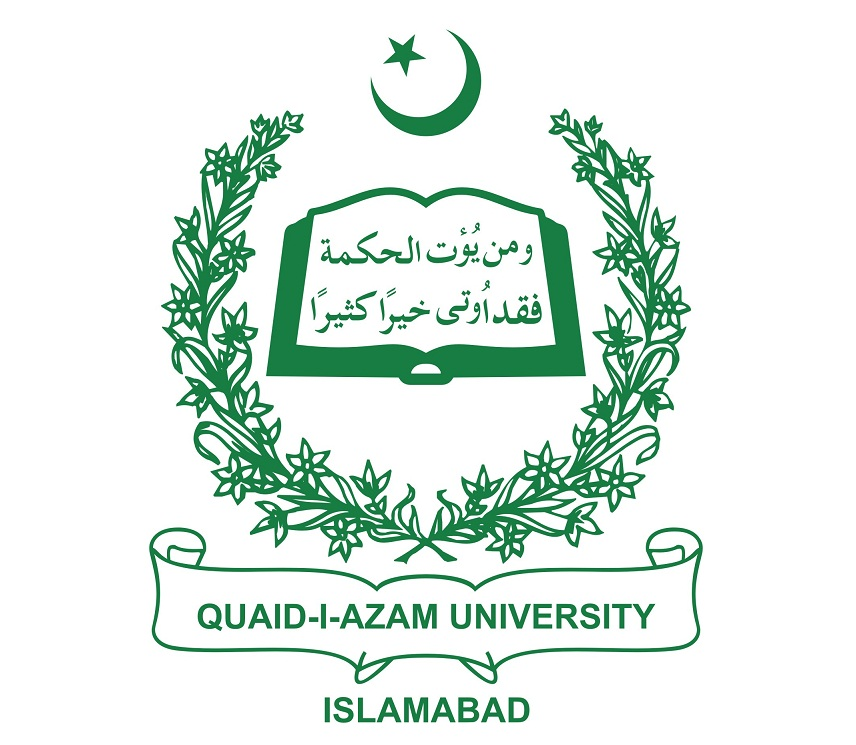 Quaid E Azam University Pharm D Admission 2018 Form Last Date
