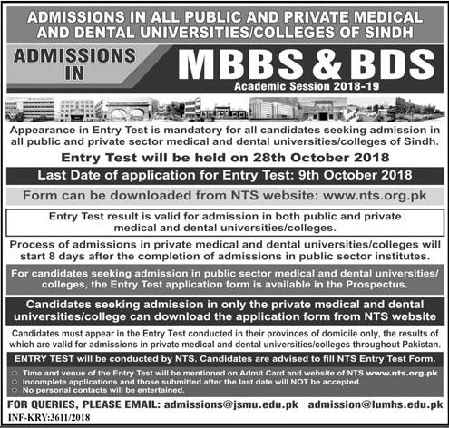 Sindh Medical Entry Test 2018 NTS Application Form Download Test Date