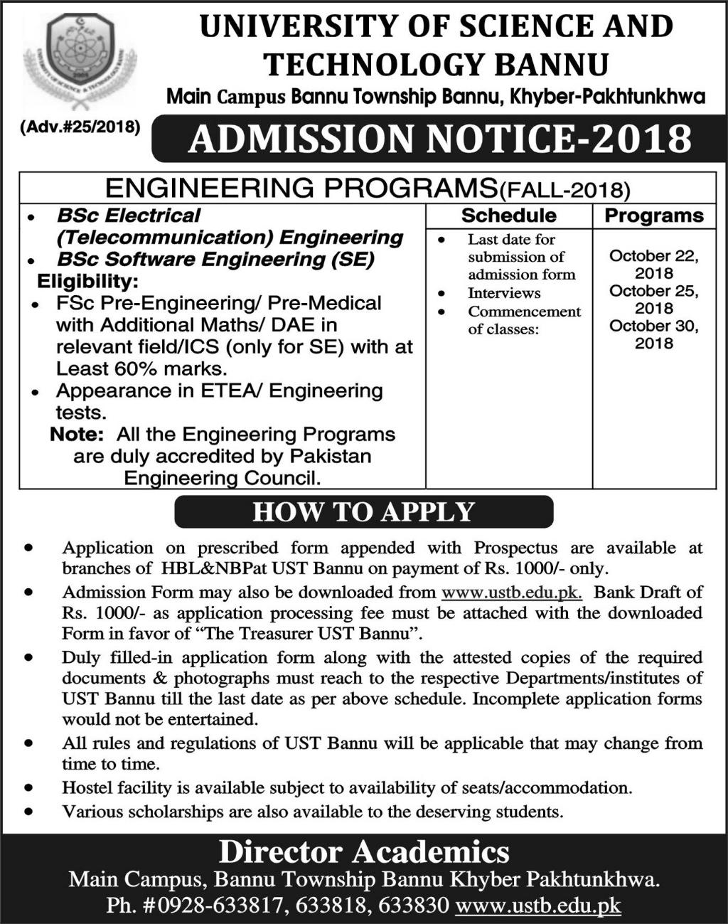 UST Bannu Admission 2018 Engineering