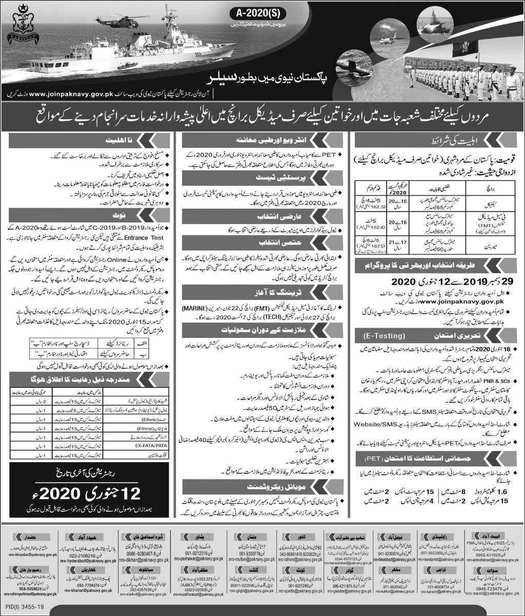Join Pakistan Navy As Female Steward Sailor 2021 Online Registration Advertisement
