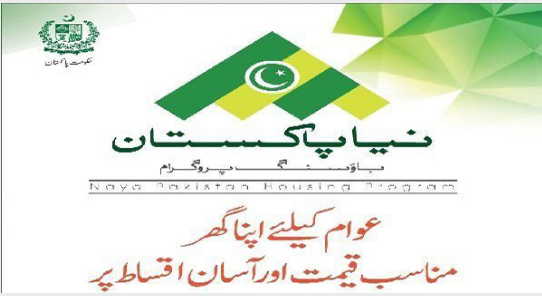 Seven Districts List For Naya Pakistan Housing Scheme 2021