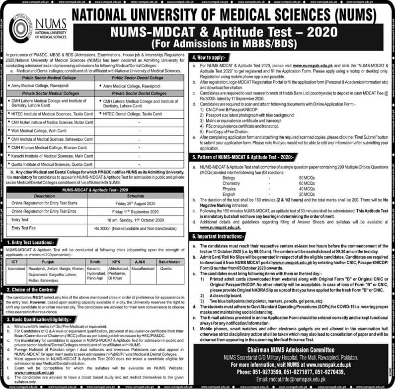 NUMS Entry Test Registration Form 2020