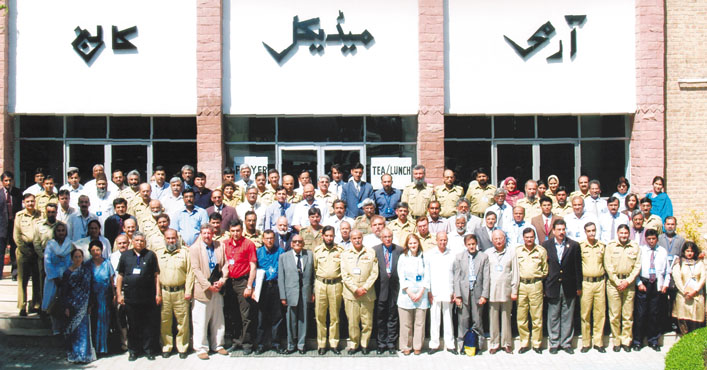 Army Medical College Rawalpindi MBBS, BDS Admission 2019