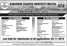 BZU Multan Mphil, Ph.D. Admissions Fall 2019 Form