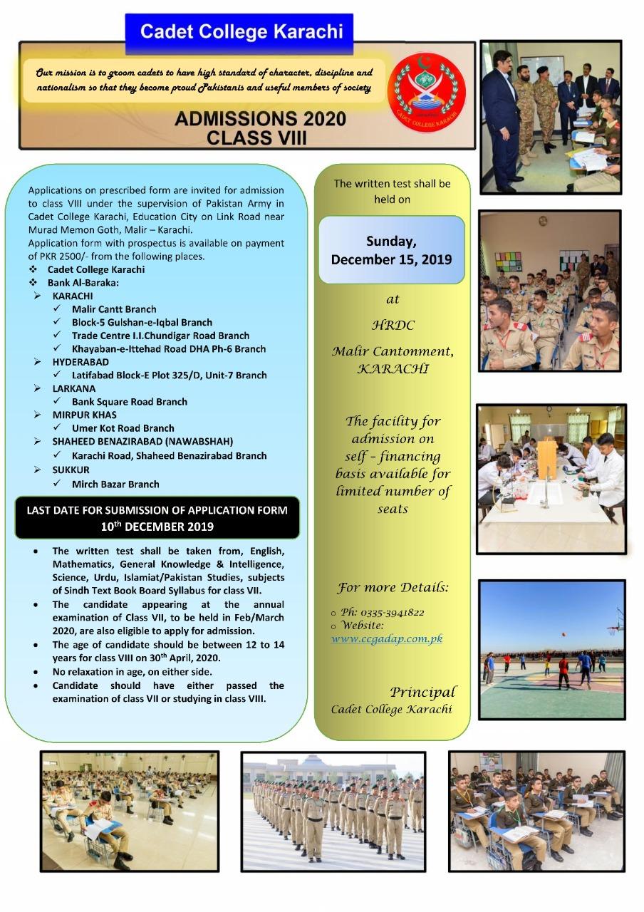 Cadet College Gadap Karachi Admission 2020