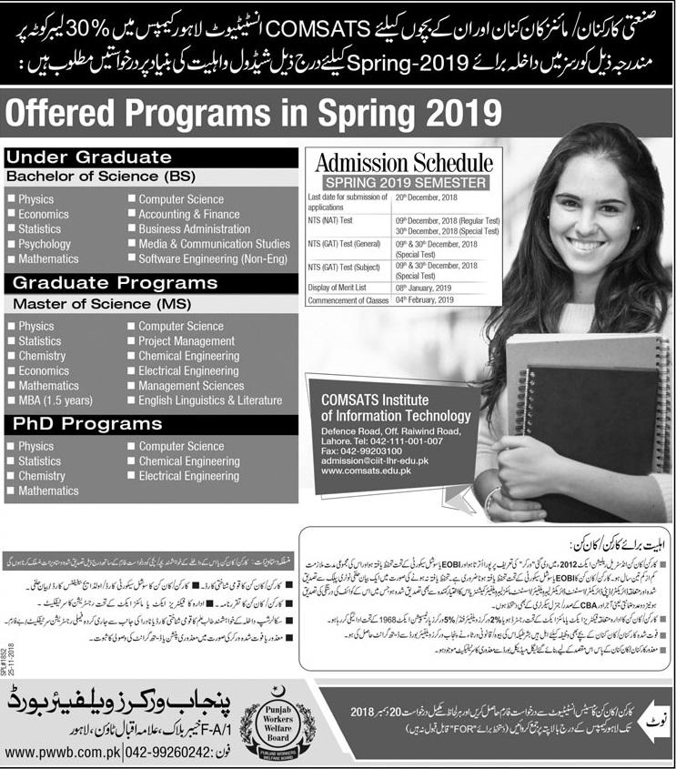 Comsats Lahore Labour Quota Merit List 2019