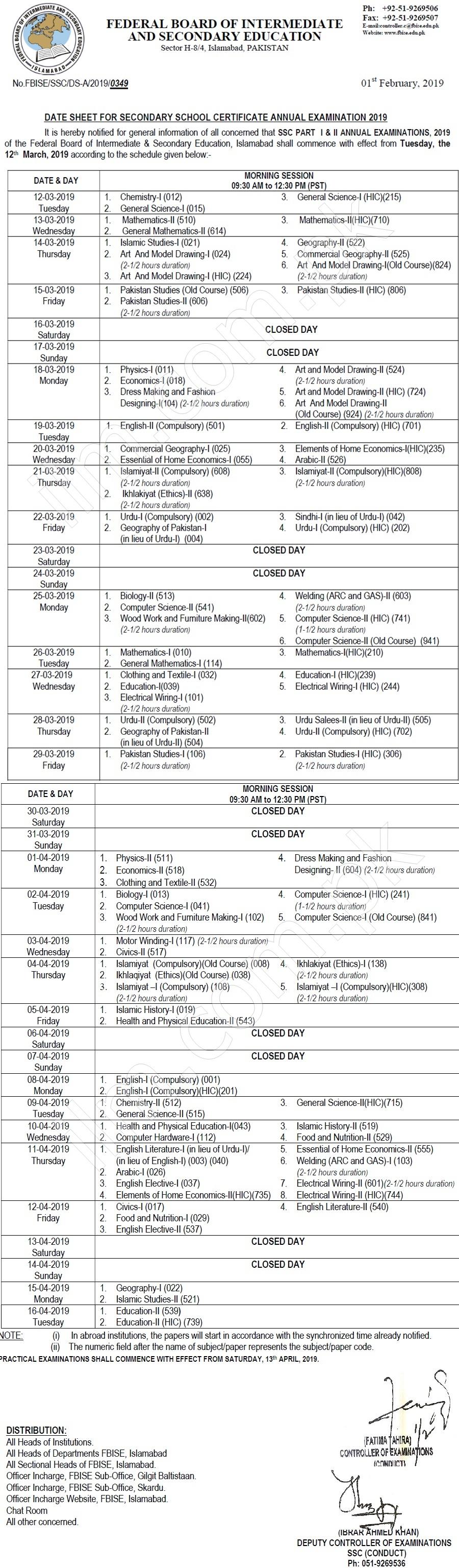 Federal Board 9th, 10th Class Date Sheet 2019
