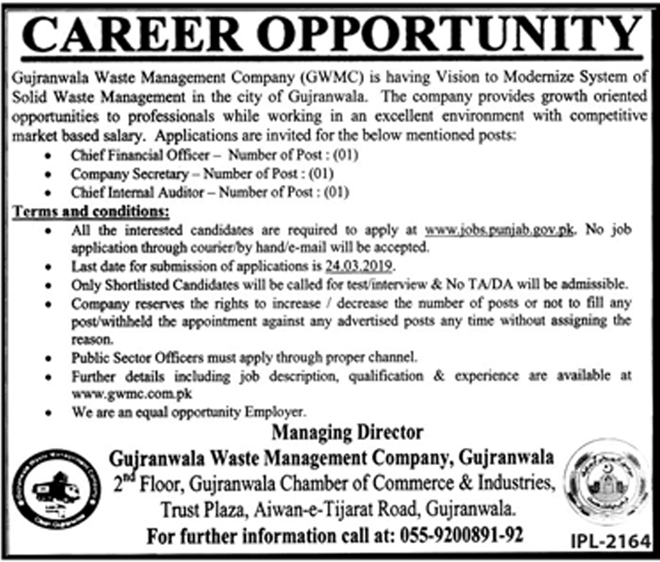 Gujranwala Waste Management Company GWMC Jobs 2019
