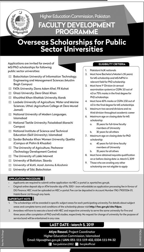 HEC Faculty Development Program 2019 Advertisement Online Application Form