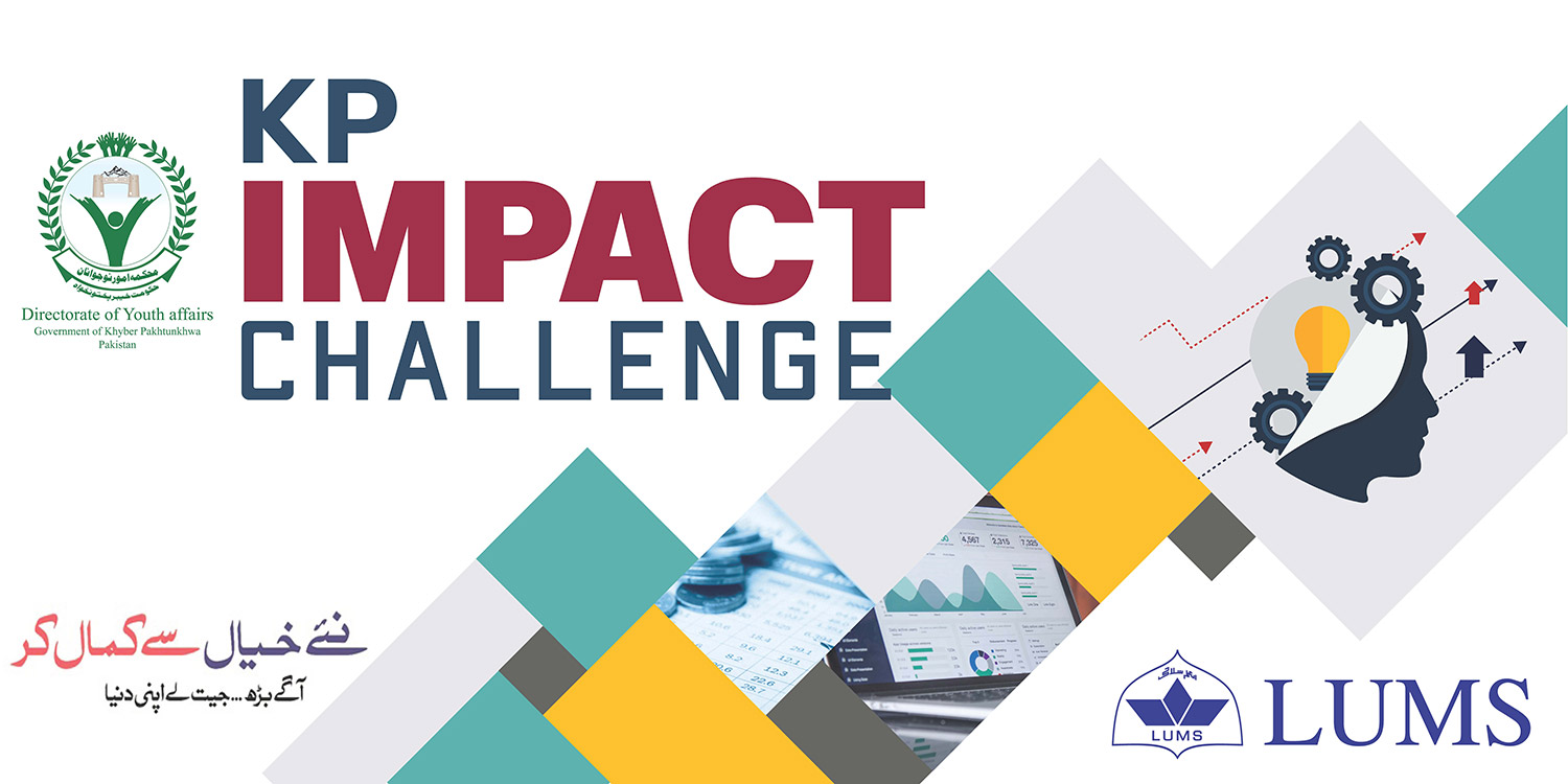 KP Impact Challenge 2018 LUMS Application Form Apply Advertisement
