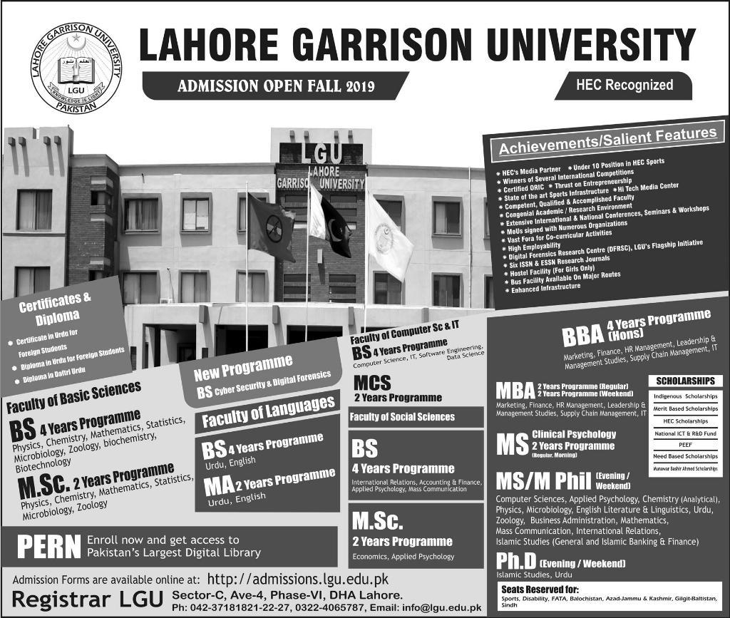 Lahore Garrison University LGU Admission 2019 Form