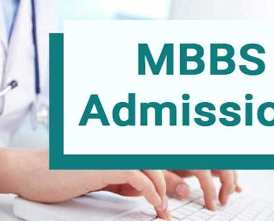 MBBS, BDS Admission Schedule in Punjab Medical Colleges 2020
