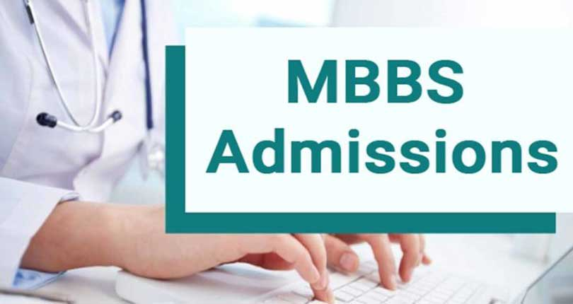 MBBS, BDS Admission Schedule in Punjab Medical Colleges 2021