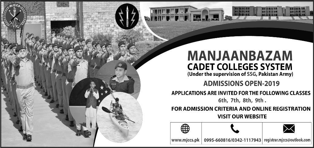 Manjanbazam Cadet College Admission 2019