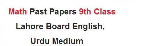 Math Past Papers 9th Class Lahore Board English, Urdu Medium