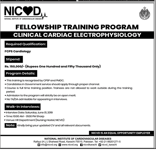 National Institute of Cardiovascular Disease NICVD Fellowship Training Program 2019