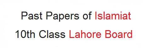 Past Papers of Islamiat 10th Class Lahore Board