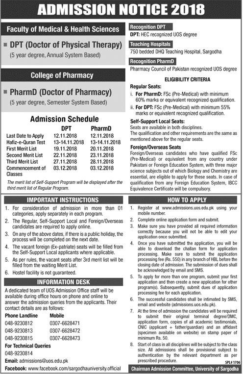 University of Sargodha UOS DPT, Pharm D Admissions 2018