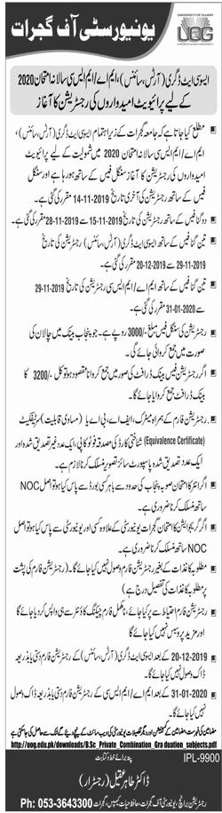 University of Gujrat BA, BSc, MA, MSc Registration Schedule 2020