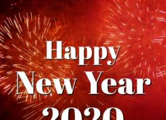 New Year SMS Urdu 2020