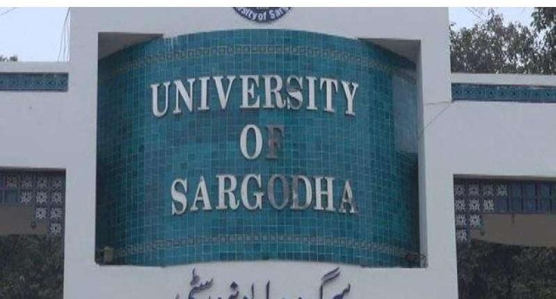 Sargodha University BA, BSc Supplementary Date Sheet
