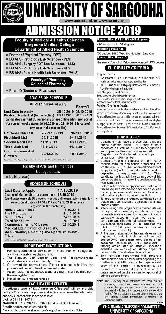 University of Sargodha UOS DPT, Pharm D Admissions 2019 Last Date