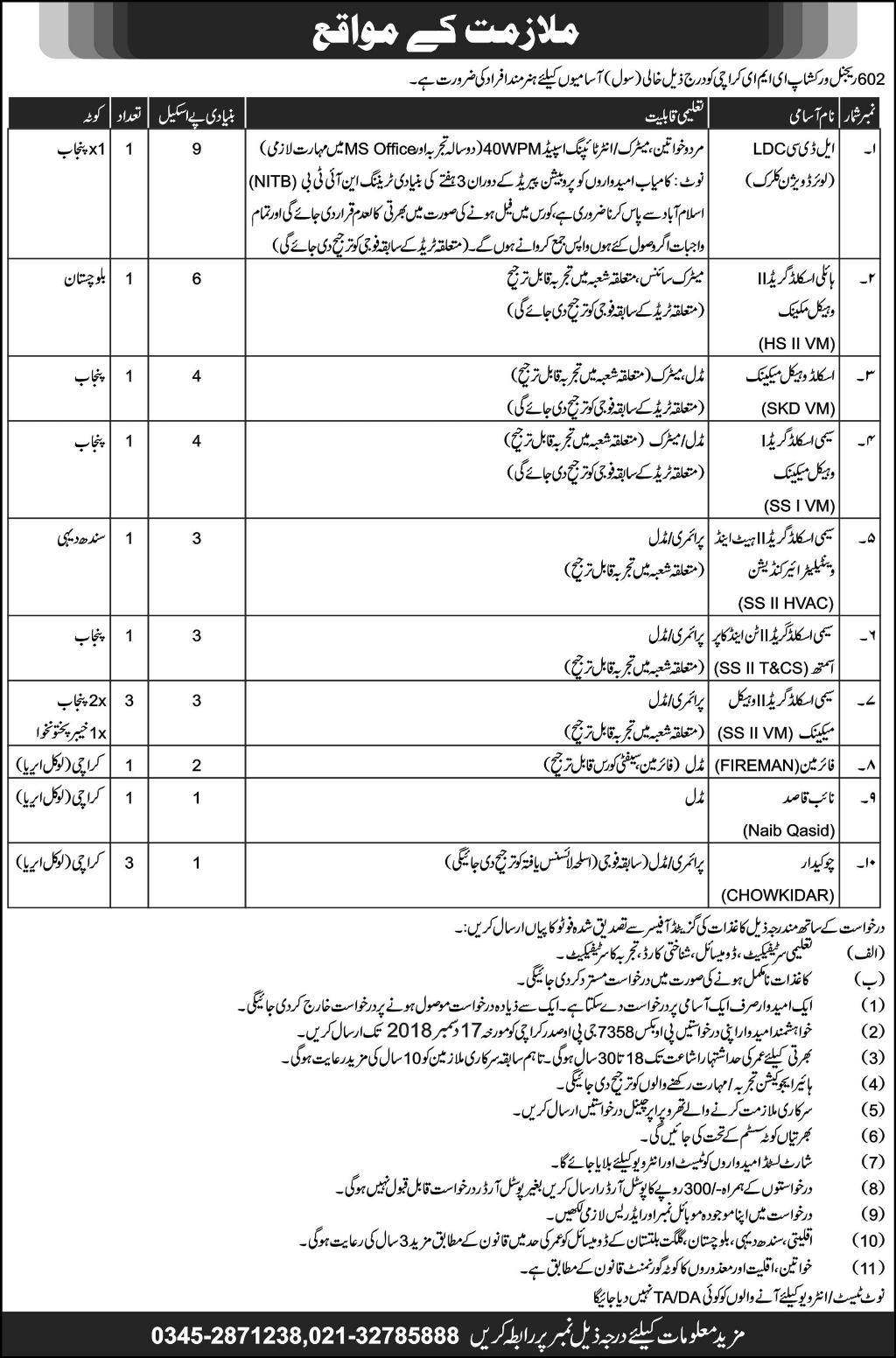 602 Regional Workshop EME Karachi Jobs 2018