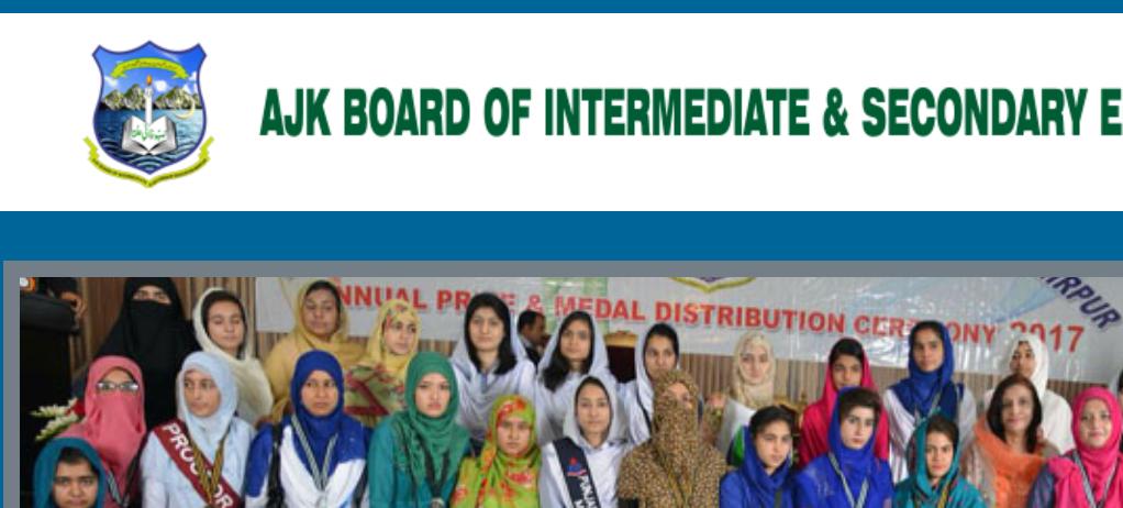 AJK Mirpur Board HSSC Supplementary Result 2018 Inter Part 2