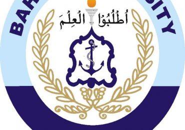 Bahria University Lahore Entry Test Result 2021 Merit List