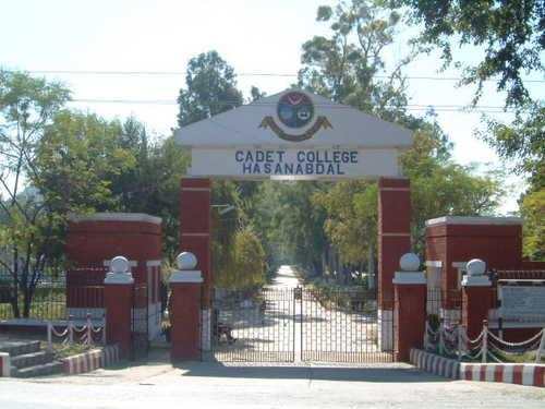 Cadet College Hasan Abdal Entry Test Result 2020 8th Class