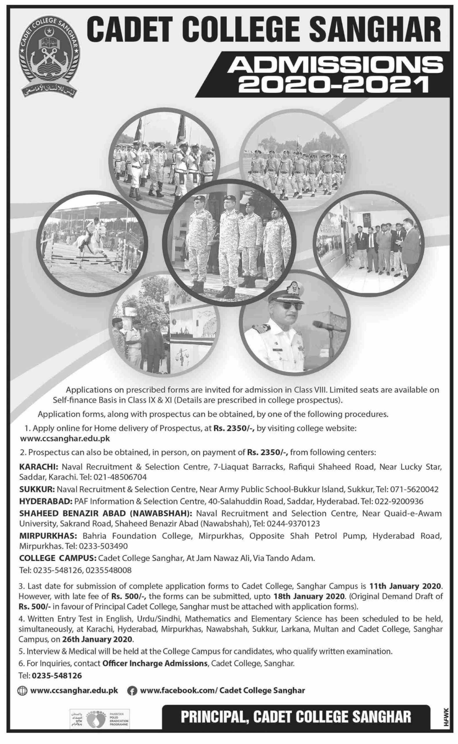 Cadet College Sanghar Admission 2020-21 8th Class