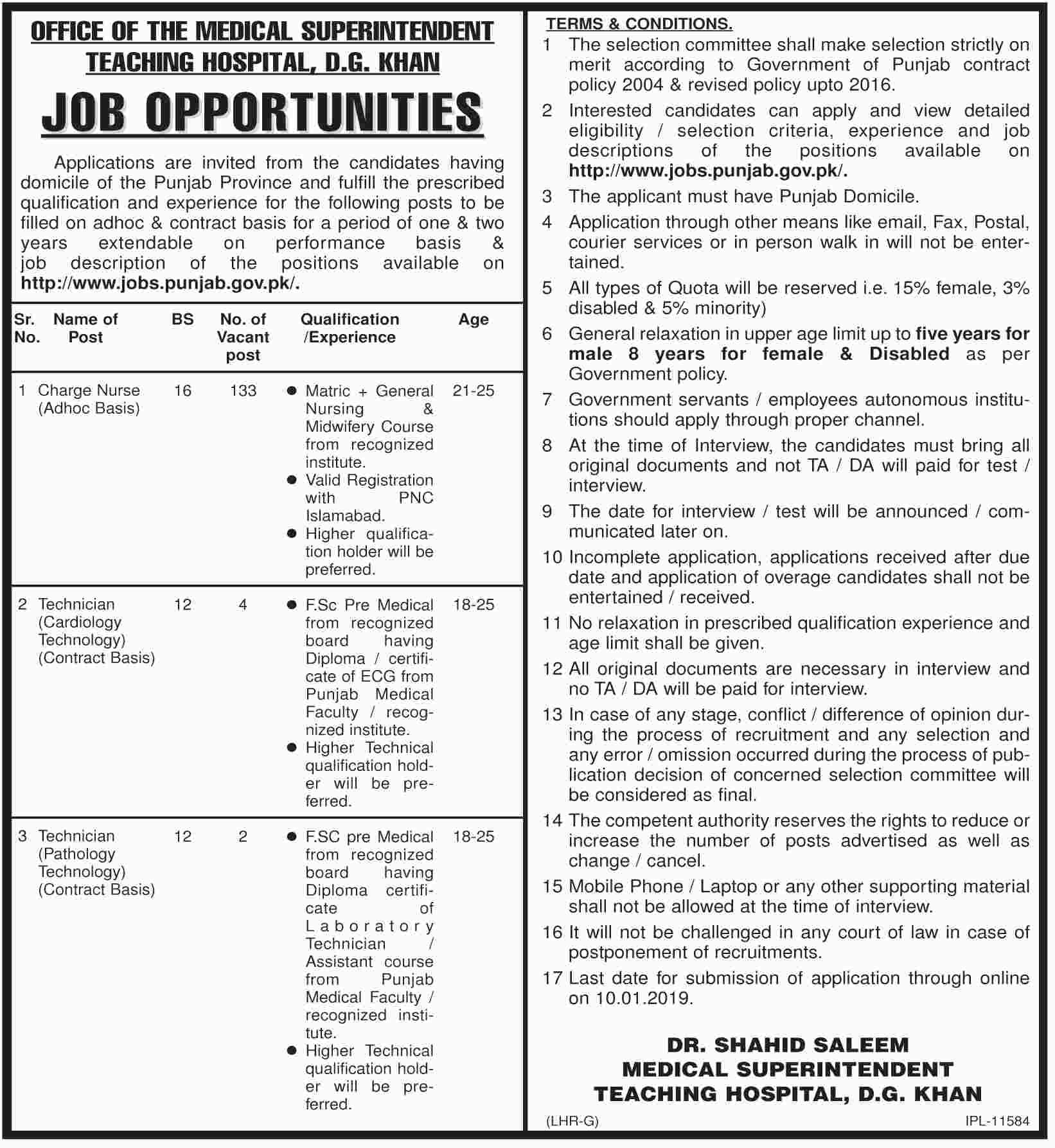 DHQ Teaching Hospital DG Khan Jobs 2019 for Nurses Apply Online