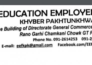 Education Employees Foundation EEF KPK Scholarship Form 2018 PDF Download