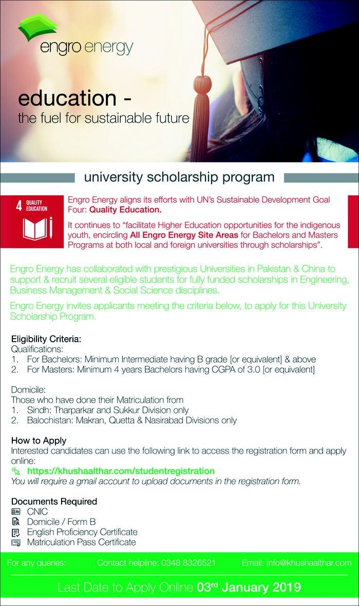 Engro Energy University Scholarship Program 2019 Online Apply Last Date