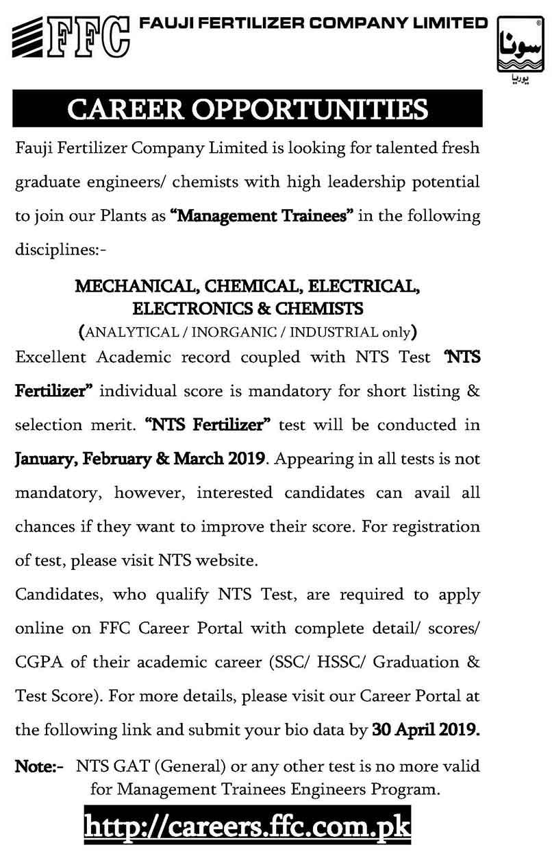 FFC Management Trainee Jobs 2019 Advertisement