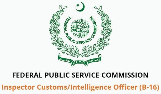 FPSC Custom Inspector Result 2018 Online www.fpsc.gov.pk