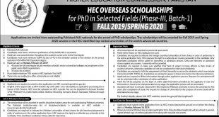 HEC Overseas Scholarships 2019 Advertisement Application Form, Last Date