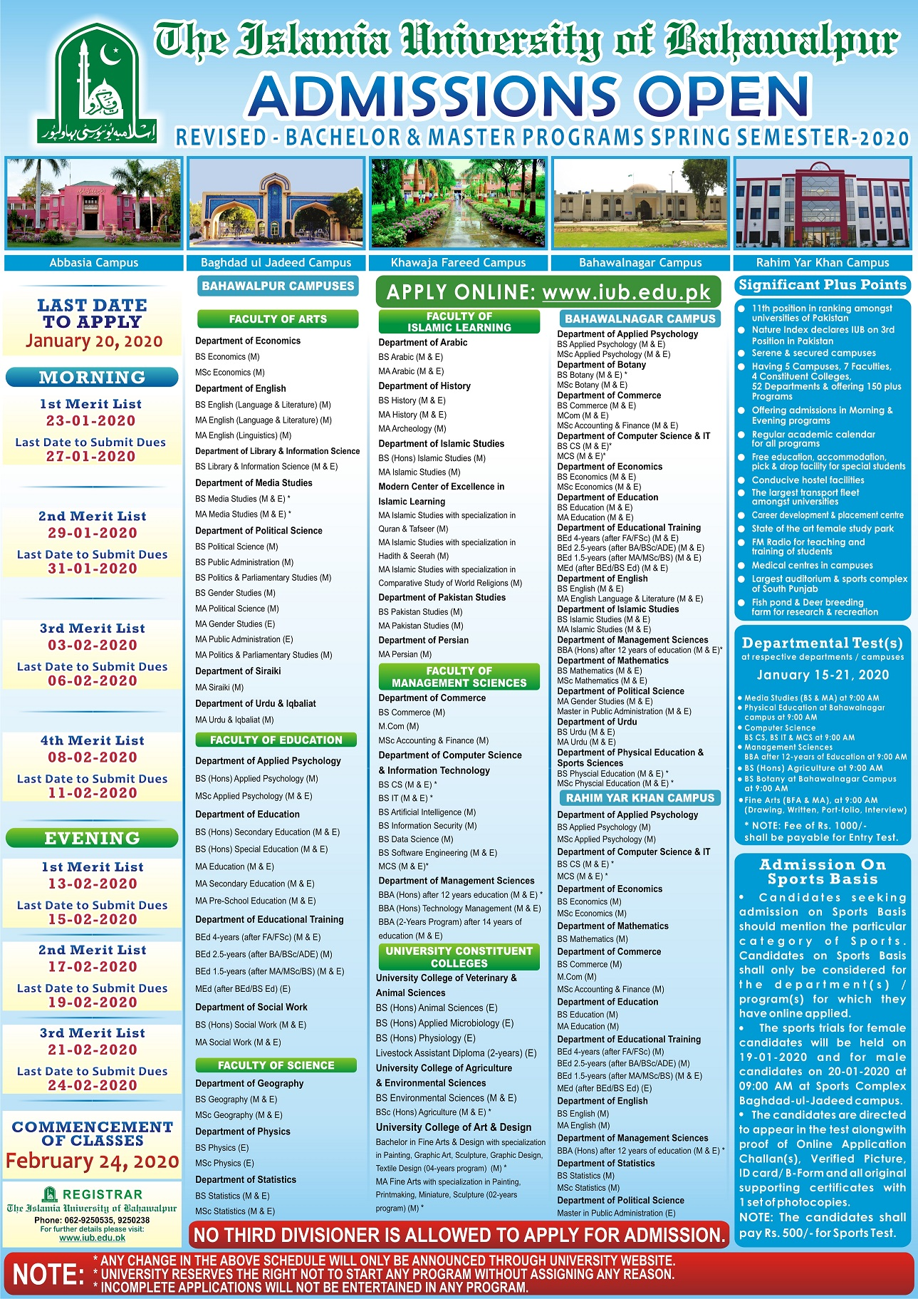 Islamia University of Bahawalpur IUB Spring Admission 2020 Form