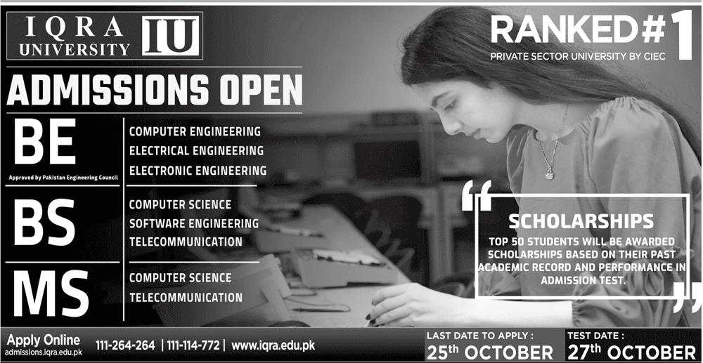 Iqra University Islamabad Admission 2020 Form