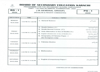 BSEK Karachi Board SSC 9th Class Date Sheet 2020