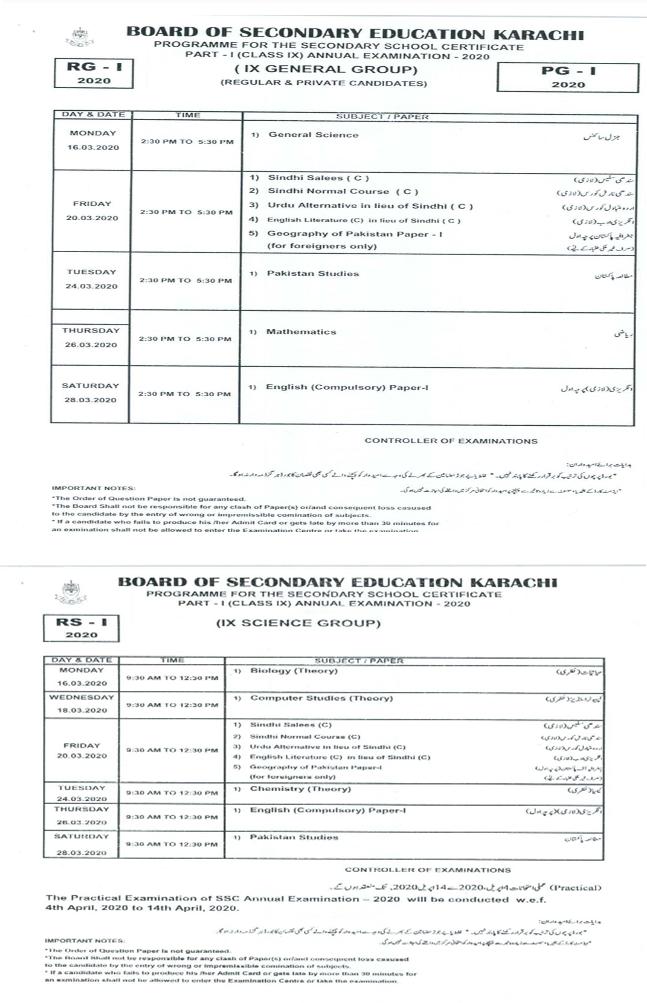 BSEK Karachi Board SSC 9th Class Date Sheet 2020