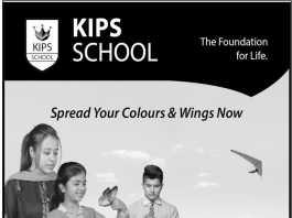 KIPS School Admissions 2020