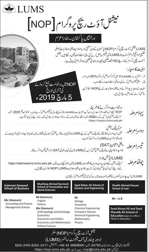 LUMS NOP Program 2019 Advertisement In Urdu