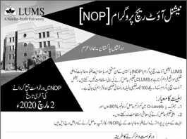 LUMS NOP Program 2020 Form, Test Dates and Results